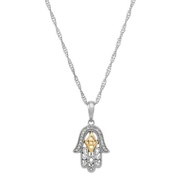14k Gold Sterling Silver Diamond Accent Hand Pendant Necklace, Women's, Size: 20″